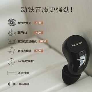 诺基亚 (NOKIA) P3600 高音质无线蓝牙耳机楼氏动铁aptx游戏低延迟蓝牙5.2运动安卓苹果手机通用神秘黑