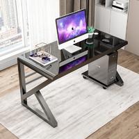 PLUS会员:hommy 佳佰 DN7010 钢化玻璃电脑桌(带主机托)