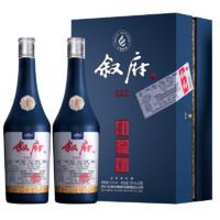 PLUS会员:叙府 品鉴师 52%vol 浓香型白酒 500ml*2瓶