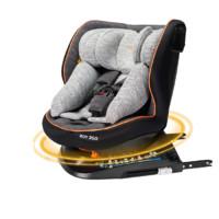 Osann 歐頌 Roy 安全座椅 旋轉款 0-4歲 極光灰