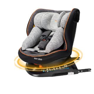 Osann 欧颂 Roy 安全座椅 旋转款 0-4岁 极光灰