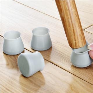 卡沐森 通用硅胶桌椅子脚套 32个装