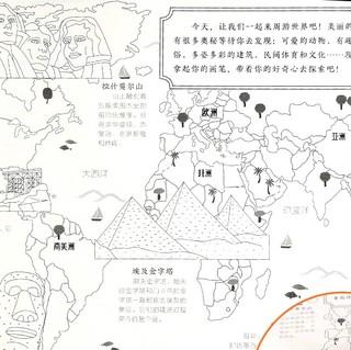 《为中国添彩+为世界添彩》(套装共2册)