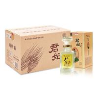 北大仓 君妃 50%vol 酱香型白酒 250ml*6瓶 整箱装