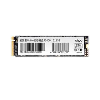 aigo 爱国者 P3000 NVMe M.2 固态硬盘 512GB (PCIe3.0x4)