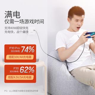 绿联 Type-C数据线5a华为超级快充游戏弯头充电线充电器线适用华为p20p30pro荣耀v20手机 1米