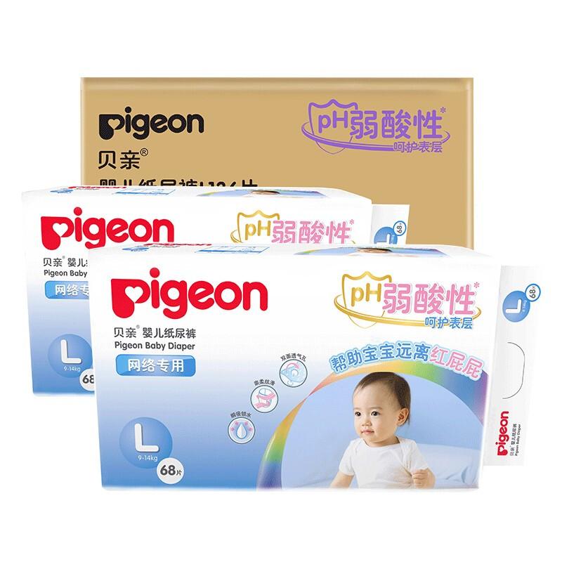 Pigeon 贝亲 弱酸系列 婴儿纸尿裤 L 136片
