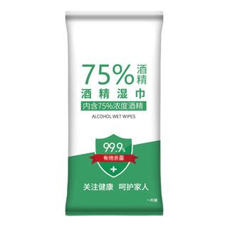 PLAYBOY 花花公子 75%酒精湿巾 20片