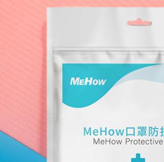 Mehow L001 KN95口罩滤芯