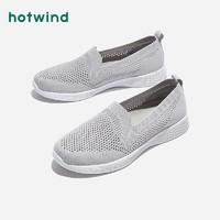 hotwind 热风  H23W0106 女士透气网面鞋