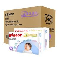 Pigeon 贝亲 婴儿纸尿裤 L 152片