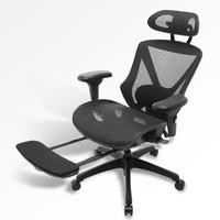 13日0点:UE 永艺 蒙柯 人体工学电脑座椅