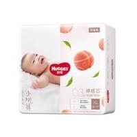 HUGGIES 好奇 铂金装 婴儿纸尿裤 NB76/S70/XL32