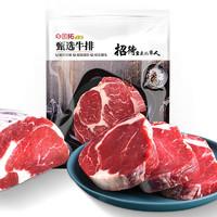 国拓 新西兰ps级草饲原切牛排1kg/6片 +凑单品