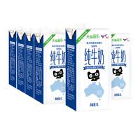 88VIP:Theland  纽仕兰   全脂纯牛奶   1L*12盒