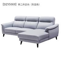 ZUOYOU 左右家私 DZY5069 现代简约真皮沙发 转二件正向