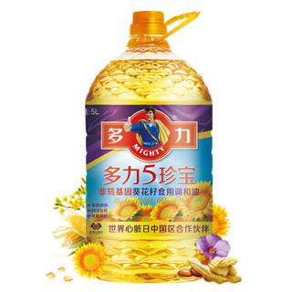 MIGHTY 多力 5珍宝 葵花籽调和油 5L