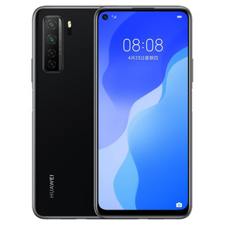 HUAWEI nova 7 SE 5G 乐活版 麒麟820E芯片 6400万高清四摄 40W华为超级快充 8GB+128GB 幻夜黑全网通版