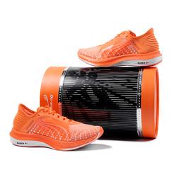 Do-WIN 多威 Do-win 多威 MR90209 男女款马拉松碳板跑步鞋