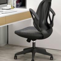云客 S20Y888YY 人体工学电脑椅