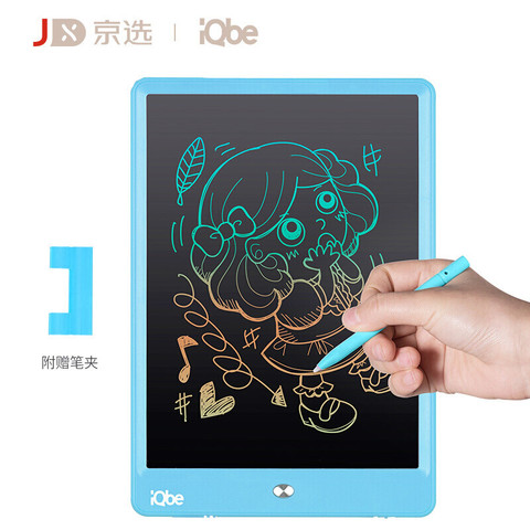 京选  iQbe 液晶手写板  10英寸便携彩虹儿童绘画板  宝石蓝 T10