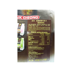 马来西亚进口益昌速溶热巧克力粉2袋 早餐可可粉袋装冲饮烘焙原料