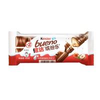 京东PLUS会员:Kinder 健达 缤纷乐牛奶巧克力 43g