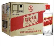 五粮液股份绵柔尖庄50度125ml*24瓶浓香型国产白酒自饮小酒版整箱