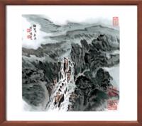 雅昌  陆俨少《蒙象册7(雁荡泉石图)》47×47装饰画 纸本设色
