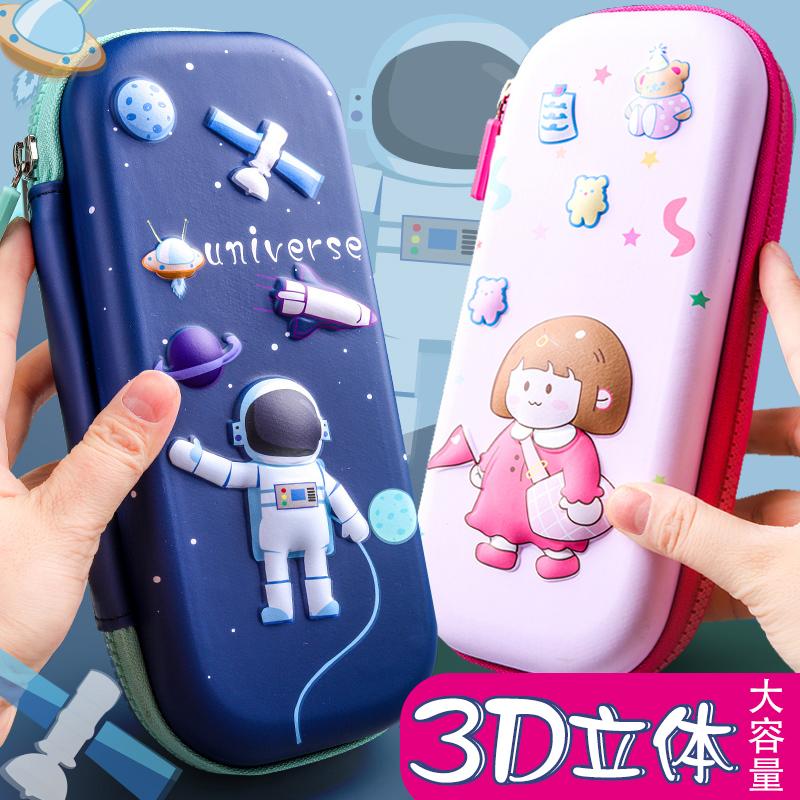 Kabaxiong 咔巴熊 KBX-7064 3D立体文具盒 5款可选