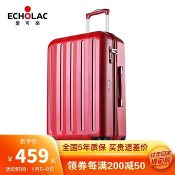 爱可乐拉杆箱行李箱防刮耐磨登机箱旅行箱包男女 双排8轮防刮万向轮纯PCT008 防刮红色 20英寸