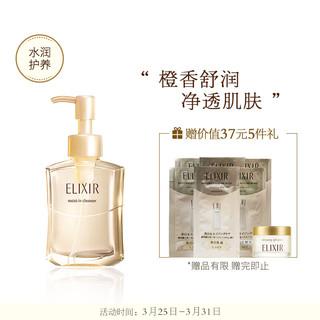怡丽丝尔(ELIXIR)优悦活颜 水润净透洁面啫喱 140ml 资生堂旗下品牌