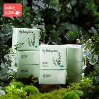 88VIP:babycare 婴儿加厚棉柔巾 75抽 8包