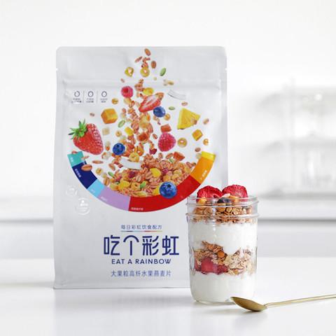 五谷磨房 吃个彩虹 大果粒高纤水果燕麦片 400g