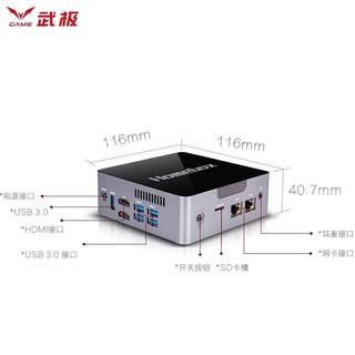 武极商微 HOME BOX V1 mini电脑主机(J4105、6GB、240GB)
