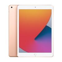88VIP:Apple 苹果 iPad 8 2020款 10.2英寸 平板电脑 128GB WLAN