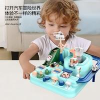 zhixiang 智想 儿童玩具汽车闯关大冒险轨道车