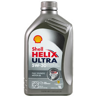 Shell 壳牌 Helix Ultra 超凡灰喜力 5W-30 A3/B4 SL 全合成机油 1L