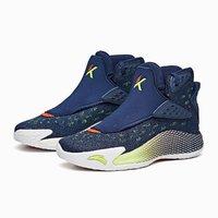 ANTA 安踏 11941101 KT5 男款篮球鞋