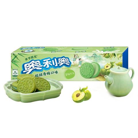 奥利奥(Oreo)春日限定 酸甜青梅味马卡龙色夹心饼干 绿色奥利奥 休闲零食饼干蛋糕 97g