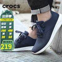 Crocs卡骆驰男鞋2021春季新品LiteRide徒步运动鞋子透气缓震轻便耐磨休闲鞋204967