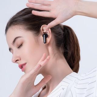 Haylou 嘿喽 GT3 入耳式真无线动圈蓝牙耳机