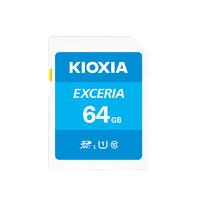 KIOXIA 铠侠 极至瞬速系列 EXCERIA SD存储卡 64GB(UHS-I、C10)