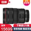 佳能(Canon)RF镜头EOS R RP R5 R6专用全画幅镜头 RF24-70mm F2.8 高级套餐1