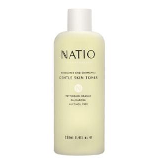 NATIO 娜迪奥 护肤套装 (洗面奶100ml+爽肤水250ml+面霜100ml+化妆包)
