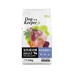 Bile 比乐 原味守护者KD系列 鸭肉紫薯全犬成犬狗粮 12kg