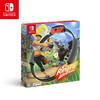 任天堂 Nintendo Switch 国行 健身环大冒险 Ring-con 体感游戏 游戏兑换卡 仅支持国行主机