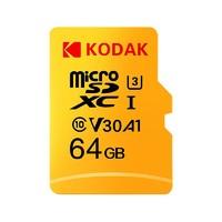 有券的上、亲子会员:Kodak 柯达 MicroSD存储卡 64GB