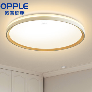 欧普照明(OPPLE)卧室灯LED吸顶灯北欧现代简约客厅卧室书房餐厅超薄灯饰灯具 分段调光 品见