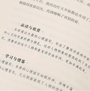 《奇遇文库系列》(套装共4册)